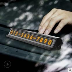 Машины түр зогсолтын дугаар