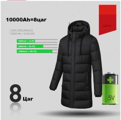 Халдаг урт куртик Өвлийн куртик Kurtik