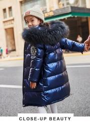 Хүүхдийн куртик Сөдөн куртик Huuhdiin kurtik Sodon
